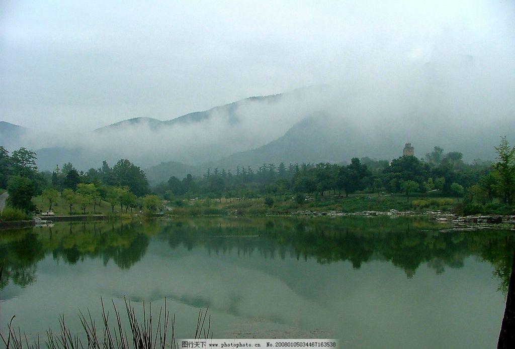 云雾山水 旅游摄影 自然风景 山水风景 雾 烟云 自然景观 摄影图库 72