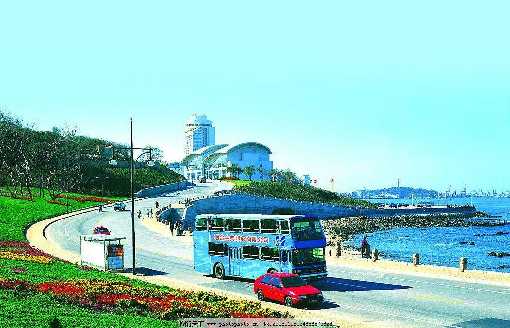 魅力烟台-月亮湾 魅力 烟台 月亮湾 大海 滨海路 自然景观 风景名胜