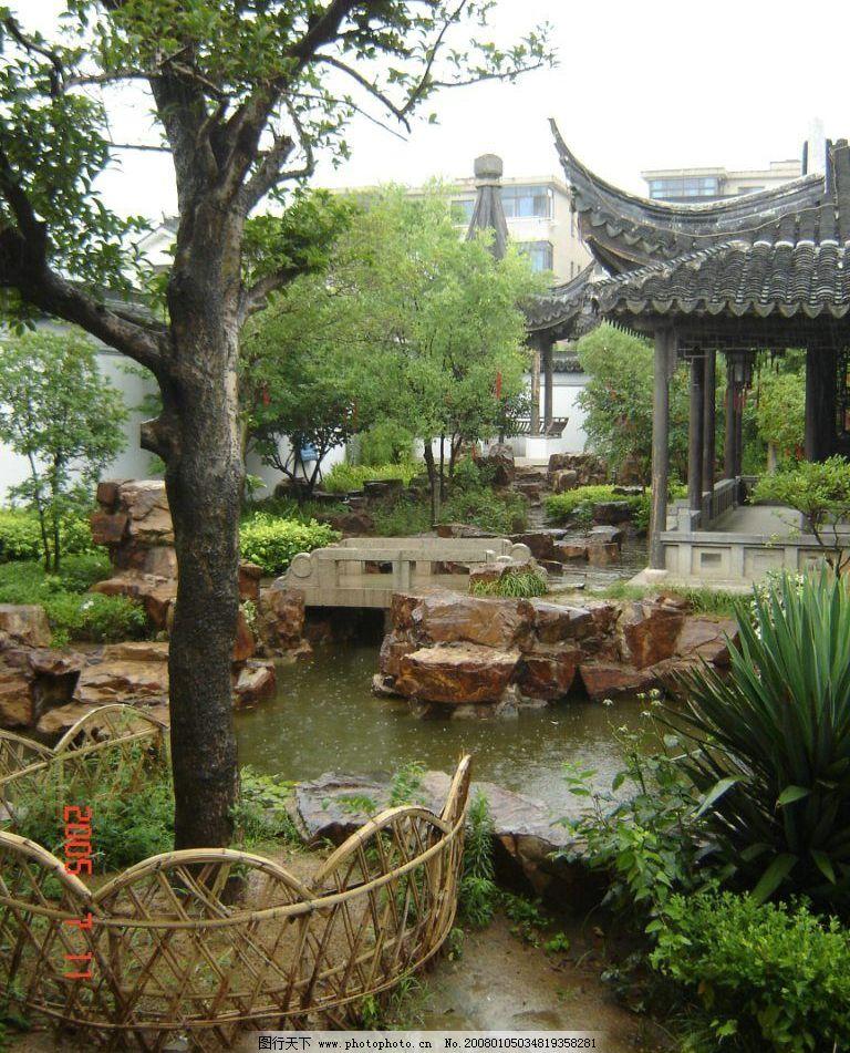 苏州园林 风景 自然景观 自然风景 旅游 摄影图库   jpg