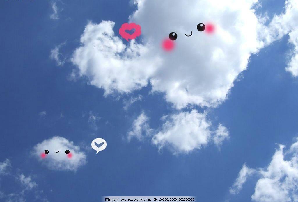 可爱天空图片 自然景观 自然风景 摄影图库 72 jpg