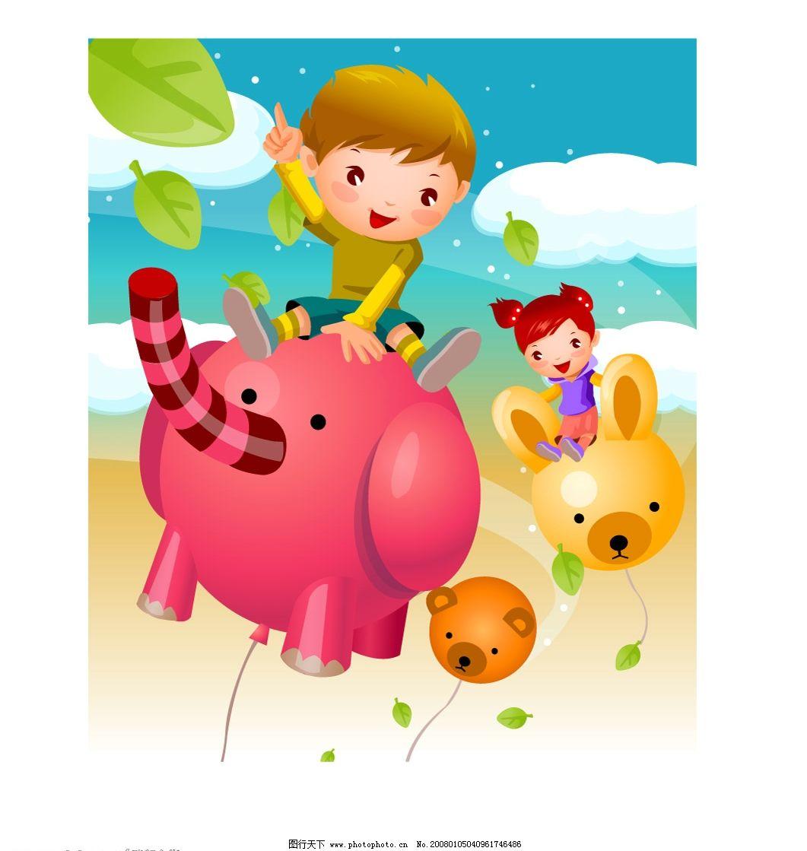 大象 卡通 小猪 小兔 气球 男孩 女孩 云朵 树叶 飞翔 蓝天 矢量人物