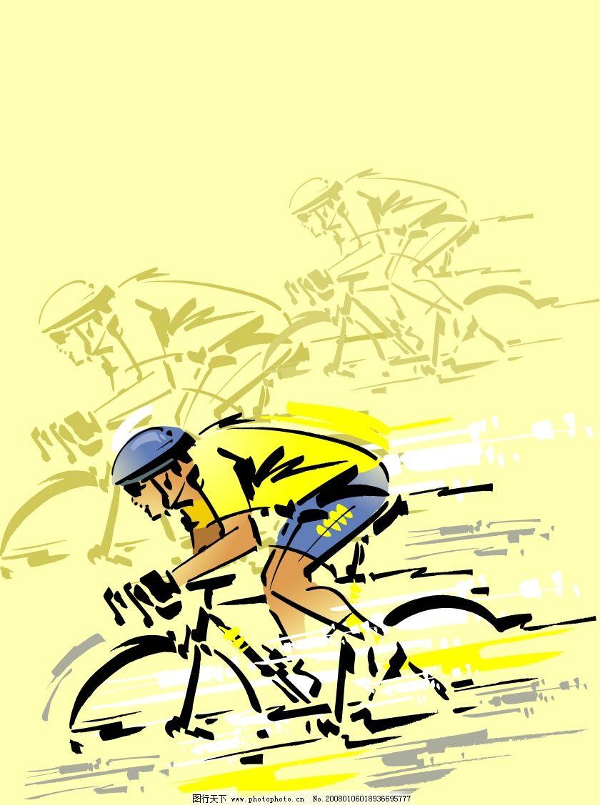 冲锋 自行车比赛 运动员 骑自行车 文化艺术 体育运动 运动瞬间 矢量