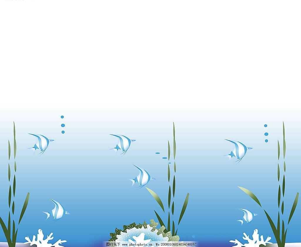 海底美景图片