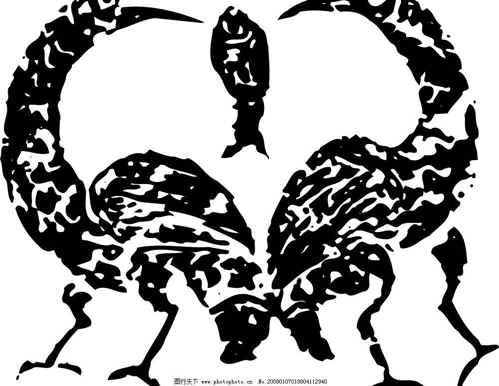 设计图库 文化艺术 传统文化    上传: 2008-1-7 大小: 31.