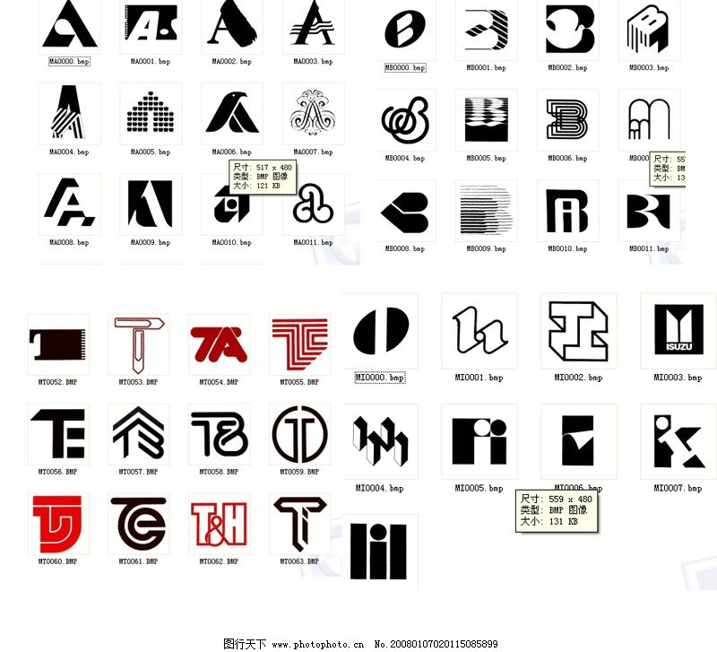 英文标志 字母的标志 24个字母的各种设计