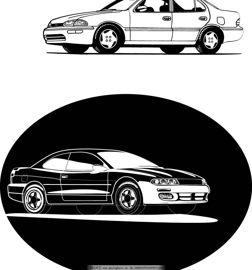 小汽车矢量图形 小汽车 其他矢量 矢量素材 汽车 矢量图库   cdr