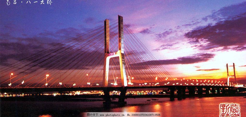 八一大桥 旅游摄影 自然风景 风景图片 摄影图库 900 jpg