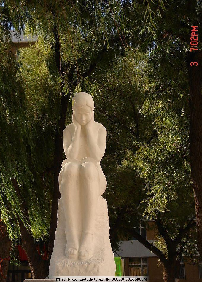 陶瓷雕塑nvren