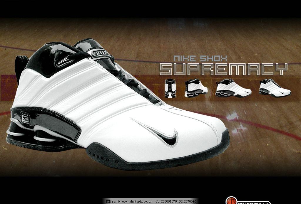 耐克球鞋壁纸02图片
