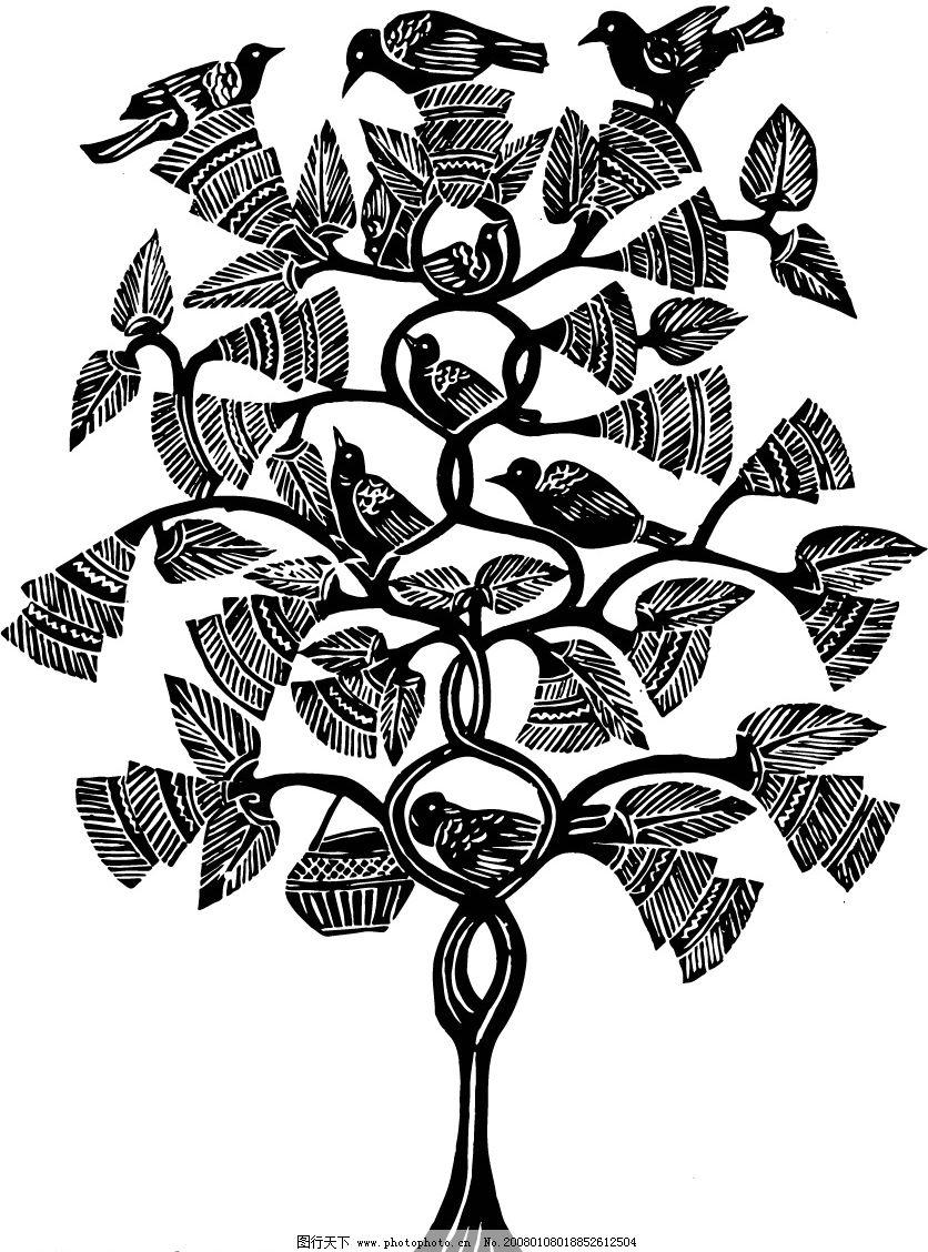 设计图库 文化艺术 传统文化    上传: 2008-1-8 大小: 317.