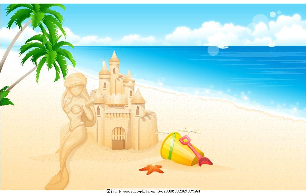 沙滩 美女,海水,沙滩,城堡,椰子树 底纹边框 底纹背景 矢量图库   ai