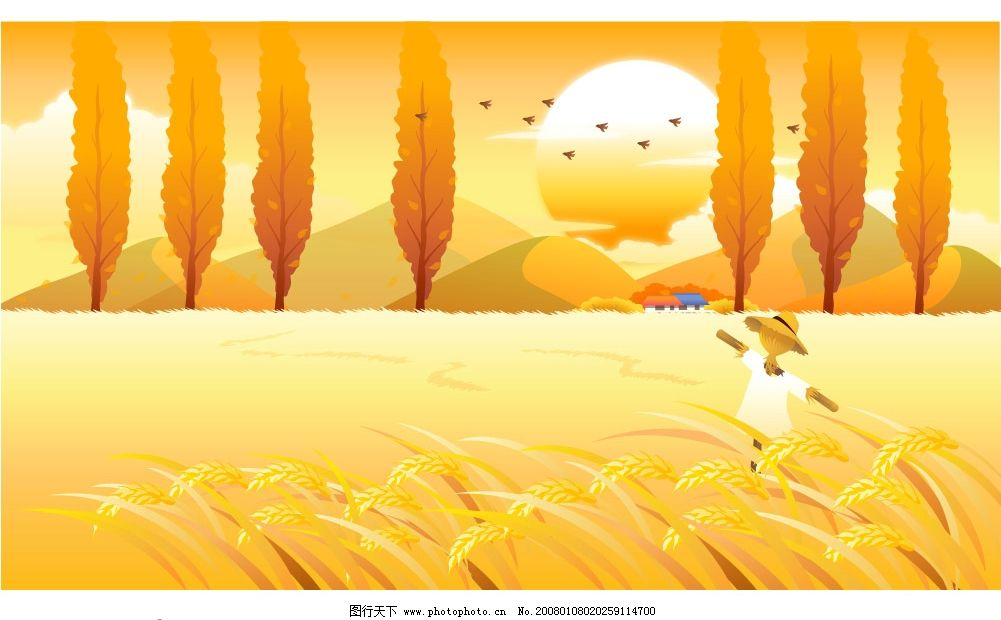 秋天风景 太阳 树 山峰 稻草人 底纹边框 底纹背景 矢量图库   ai
