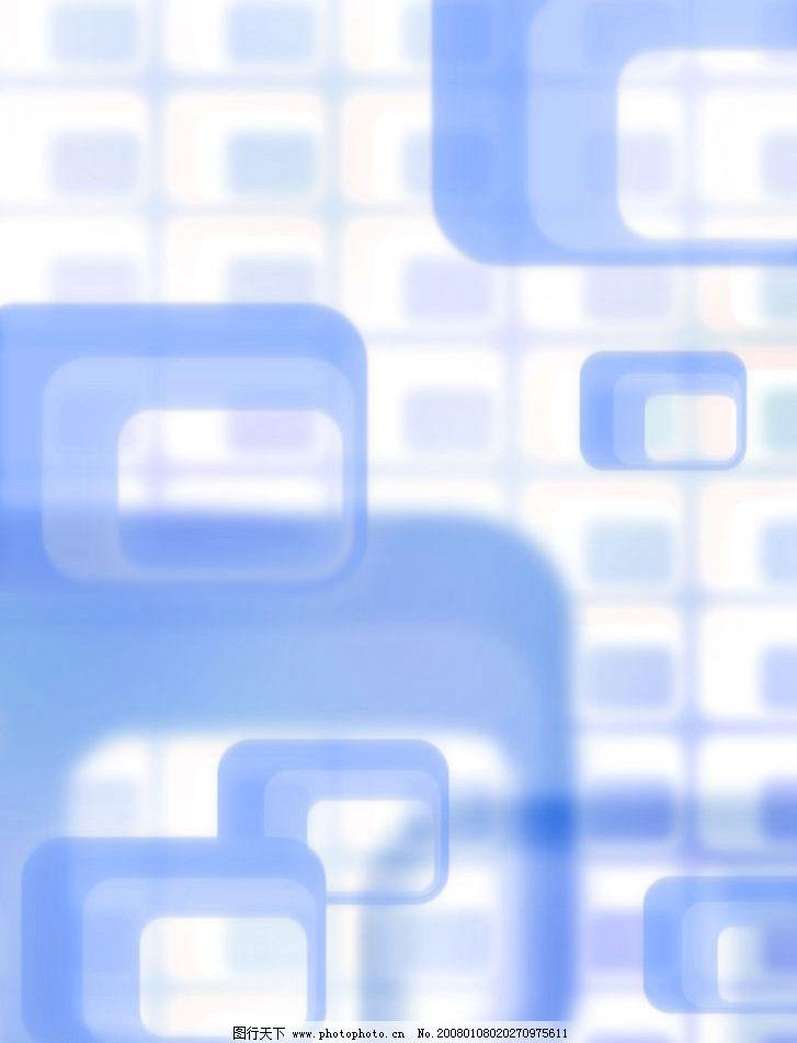 蓝格子 蓝色 冷色 长方形 梦幻 可爱 好看 背景底纹 cg素材 jpeg 底纹