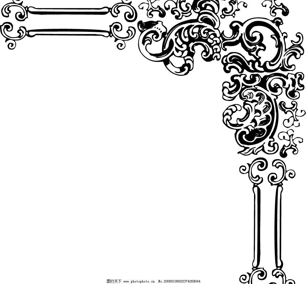 花纹花边 花边 底纹边框 可爱的花纹 矢量图库   ai