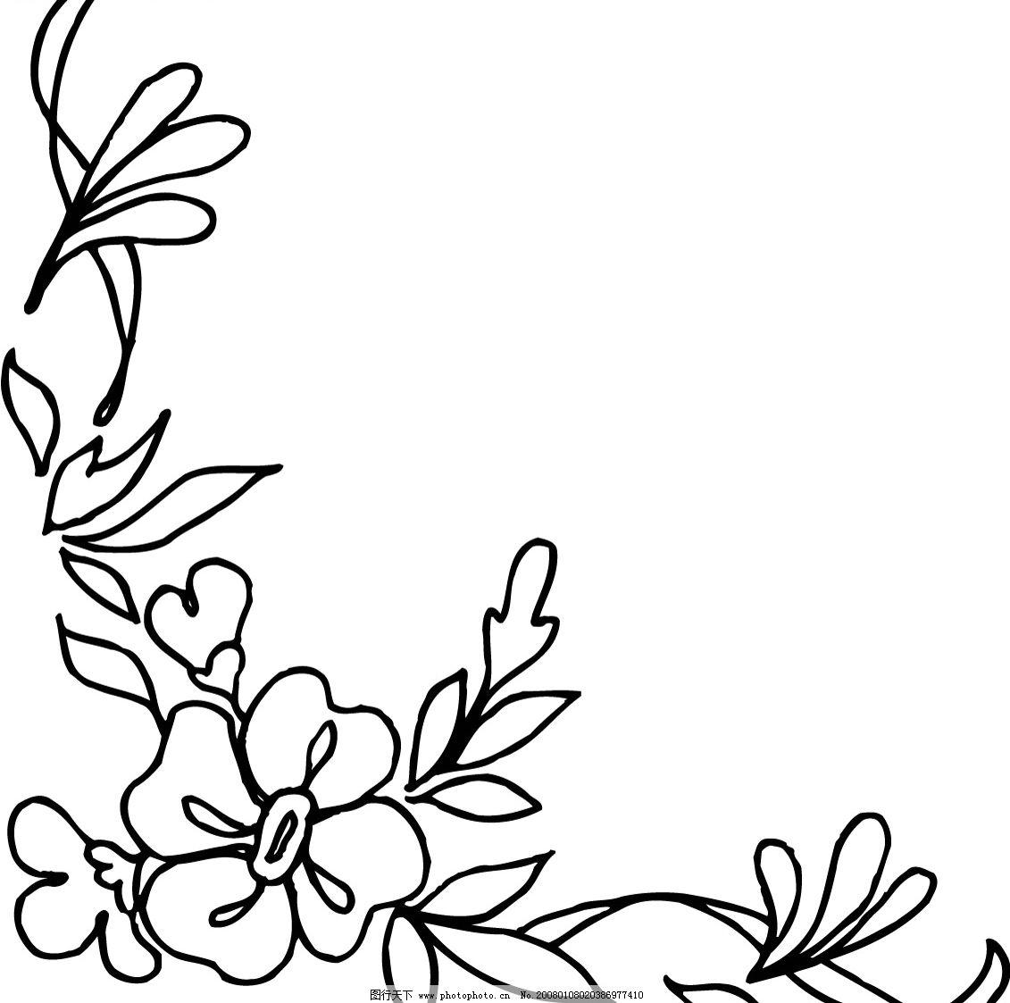 花边29 底纹边框   花纹花边
