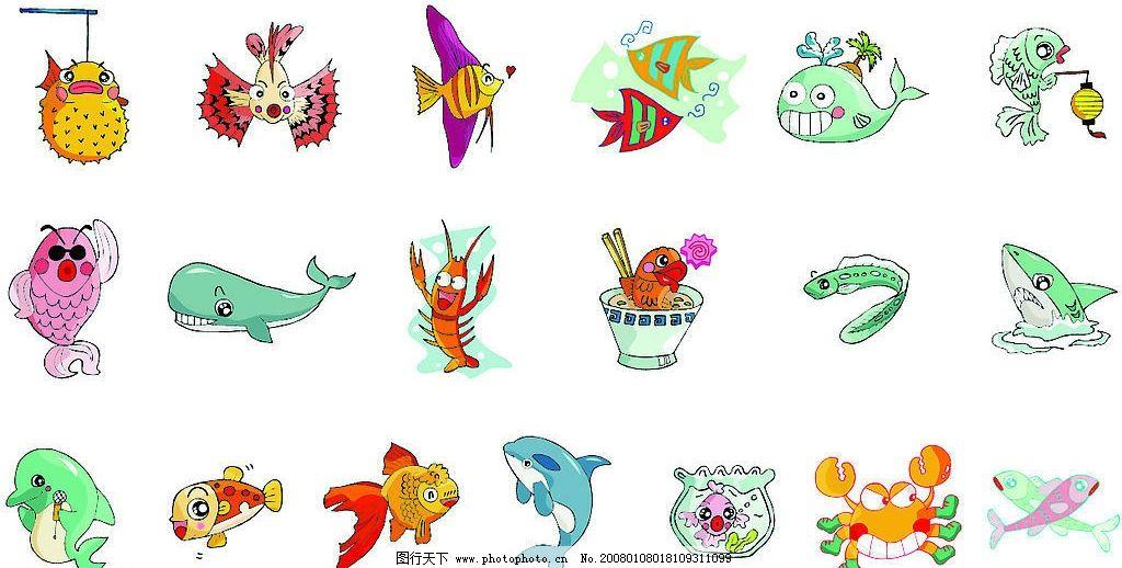 可爱动物卡通 可爱动物 十二生肖 海底世界 生物世界 其他生物 矢量