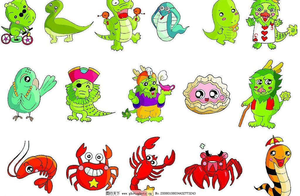 可爱动物卡通 十二生肖 海底世界 生物世界 其他生物 矢量图库