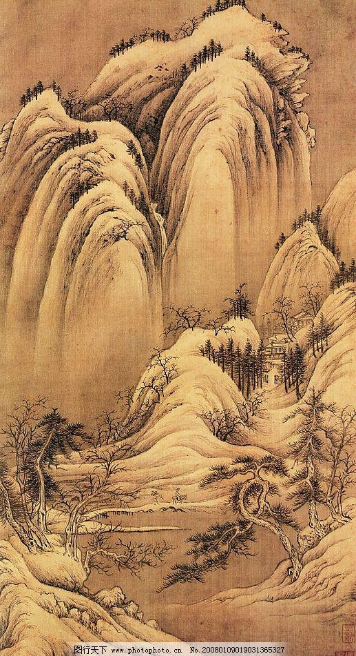 高山图 中国古代山水画 高山 山峰 文化艺术 绘画书法 古画(517张)