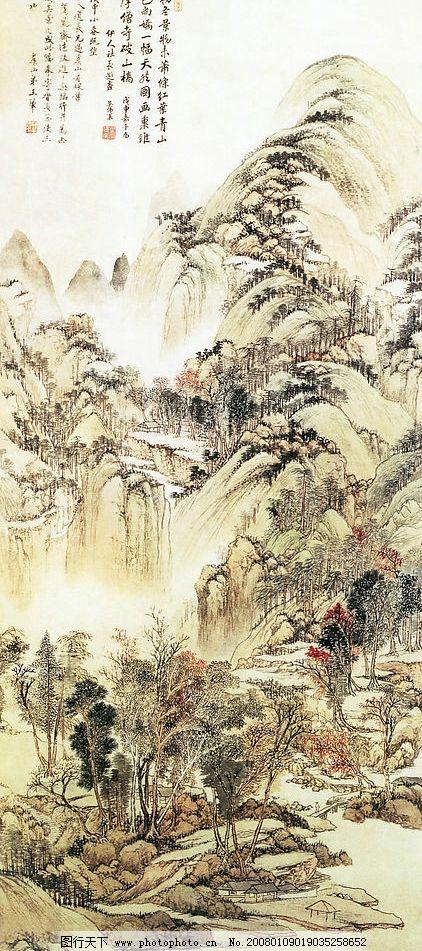 山水画 山峰 小溪 古代山水画 国画 中国画 文化艺术 绘画书法 古画(5
