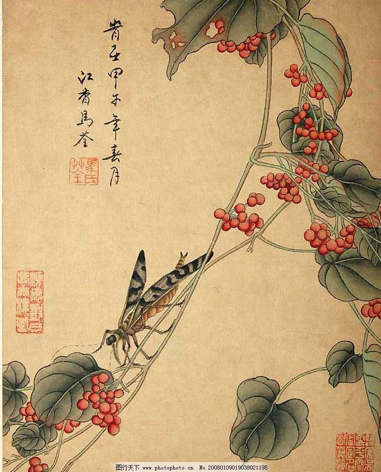 马荃 绘画图片