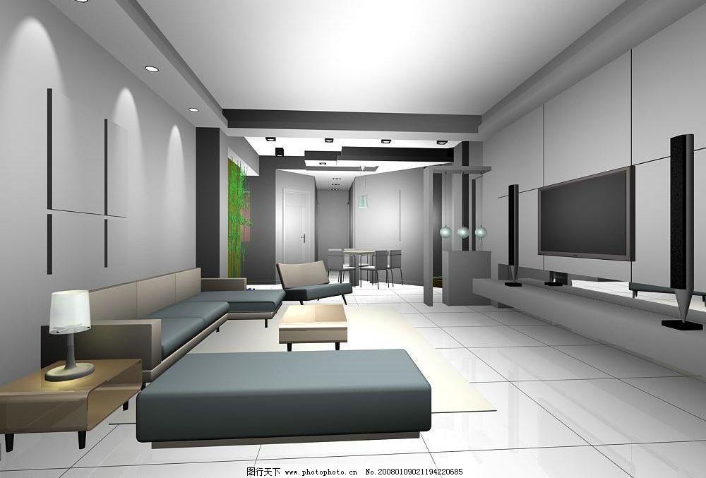 客厅沙发桌子吊灯茶几电视室内模型3d模型台灯 3d设计模型 室内
