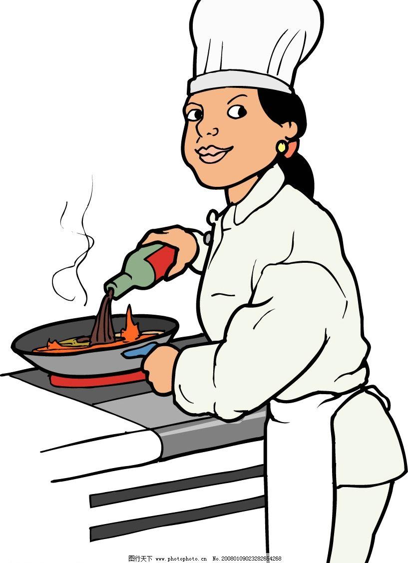 厨师我的梦想铅笔画