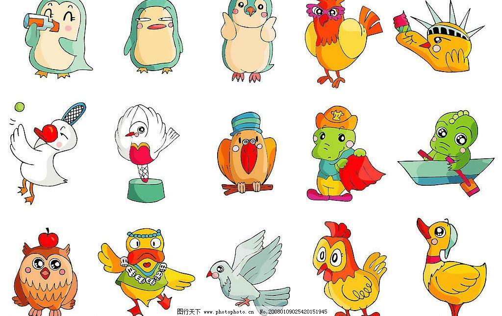 可爱动物卡通 鸡图片