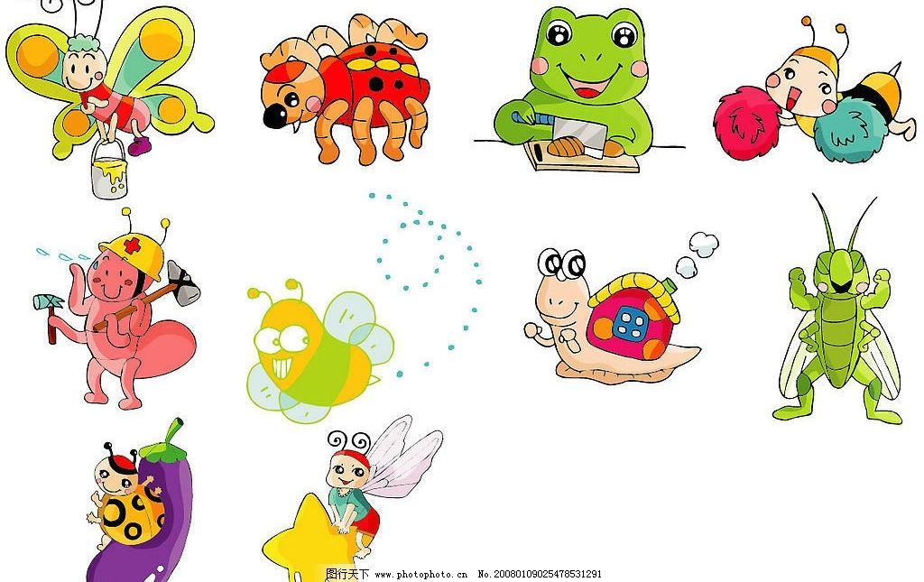 可爱昆虫卡通图片