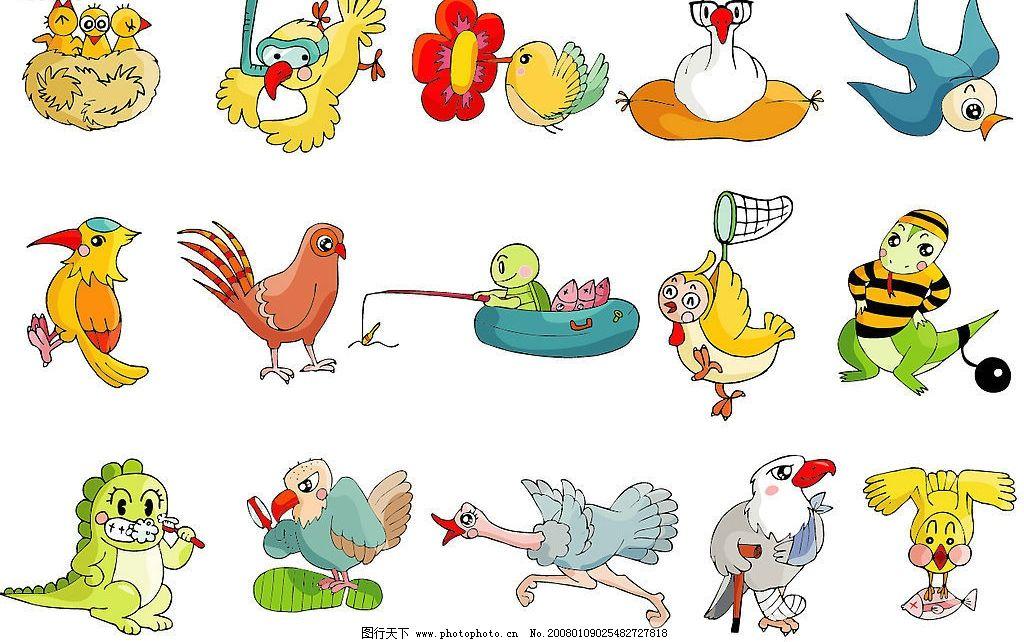 可爱动物卡通 生物世界