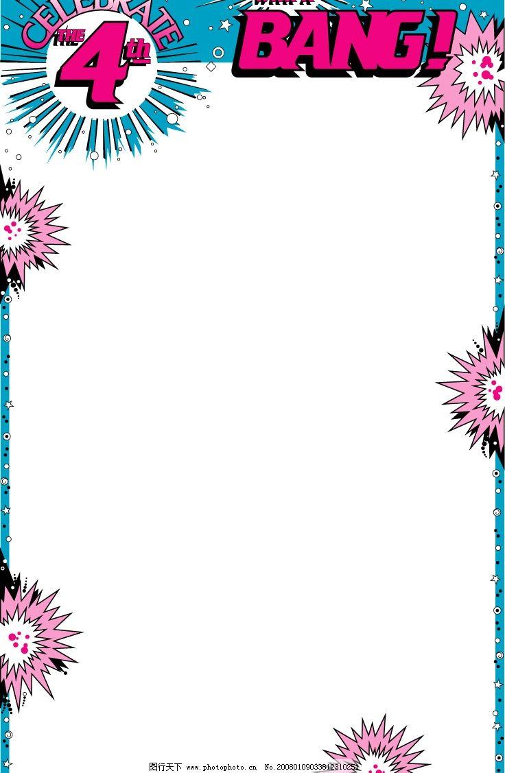 ppt 背景 背景图片 边框 模板 设计 相框 736_1127 竖版 竖屏