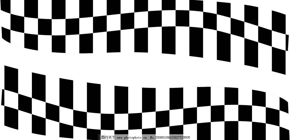 黑白旗 旗 格子旗 黑白棋 其他矢量 矢量素材 矢量图库   ai