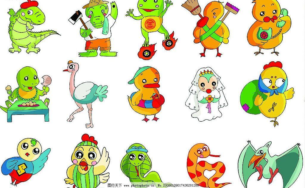 可爱动物卡通 海龟 恐龙 鸡蛇 生物世界 其他生物 矢量图库图片