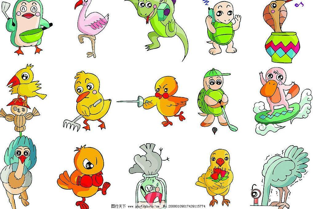 可爱动物卡通图片