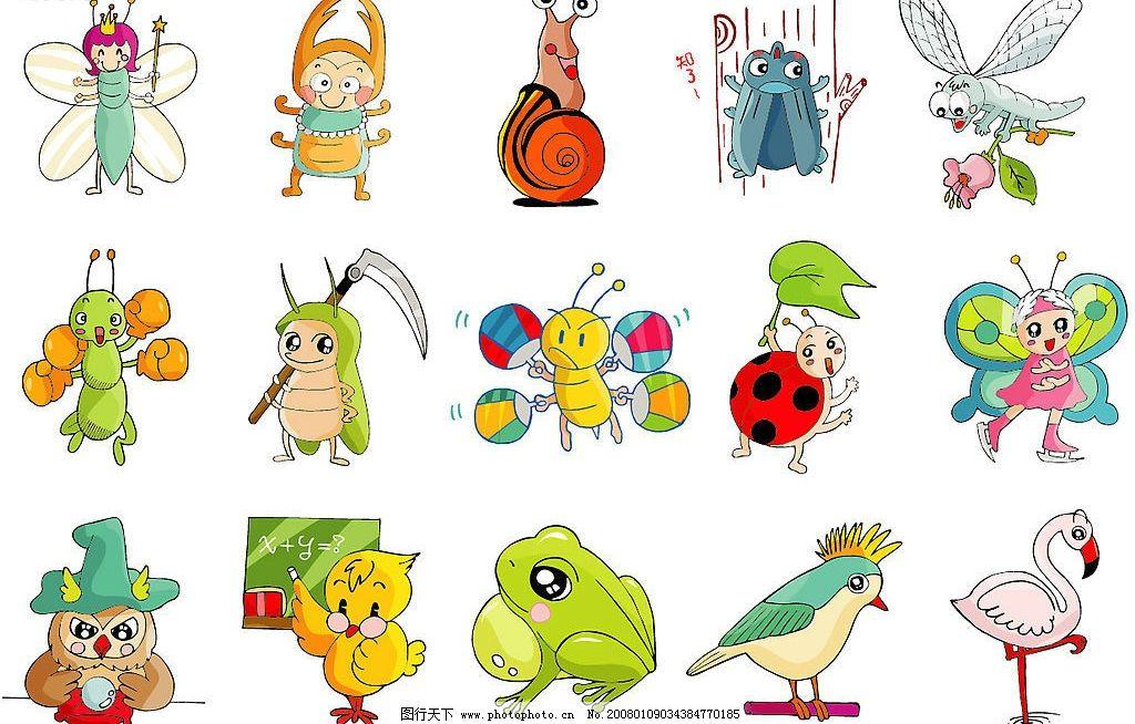 可爱动物卡通 蜜蜂 鹦鹉 知了 蝉 昆虫图片