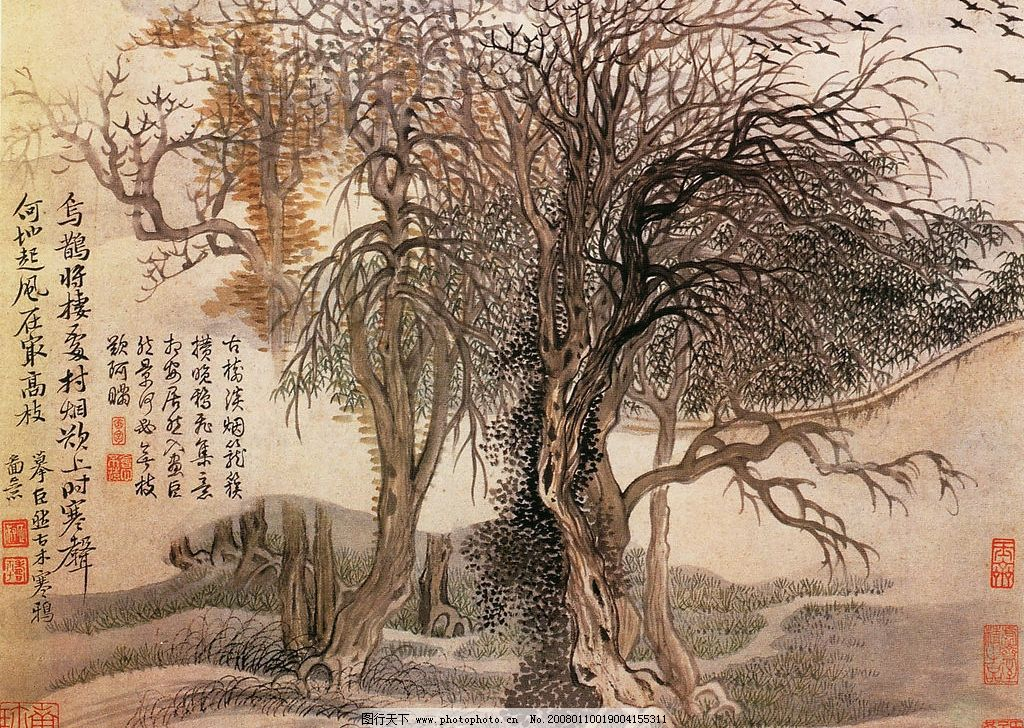 恽寿平山水花鸟图 中国古代山水画 国画 树木 文化艺术 绘画书法 古画