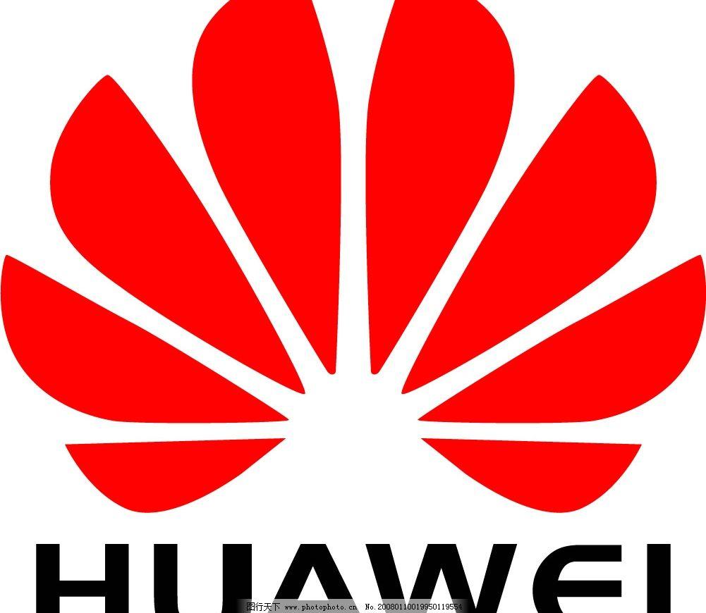 华为标志 华为 标识标志图标 企业logo标志 标志 矢量图库   cdr