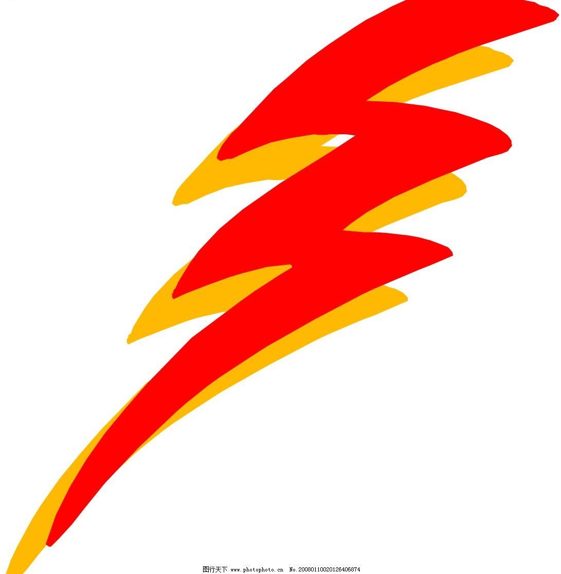 闪电 标识标志图标 失量图案 矢量图库