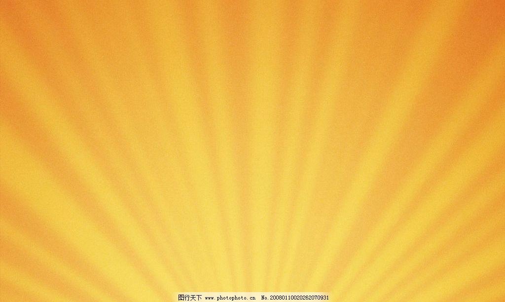 金光gif透明素材