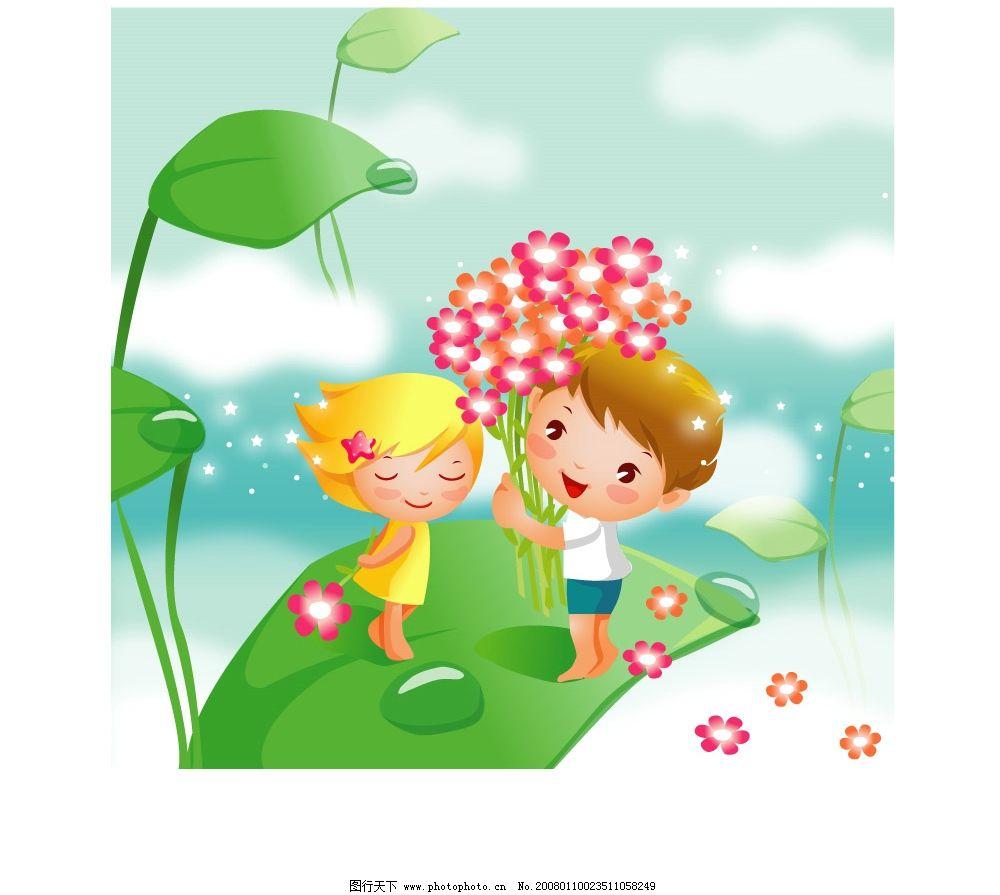 韩国矢量卡通儿童 儿童 矢量素材 矢量人物 儿童幼儿 韩国卡通儿童