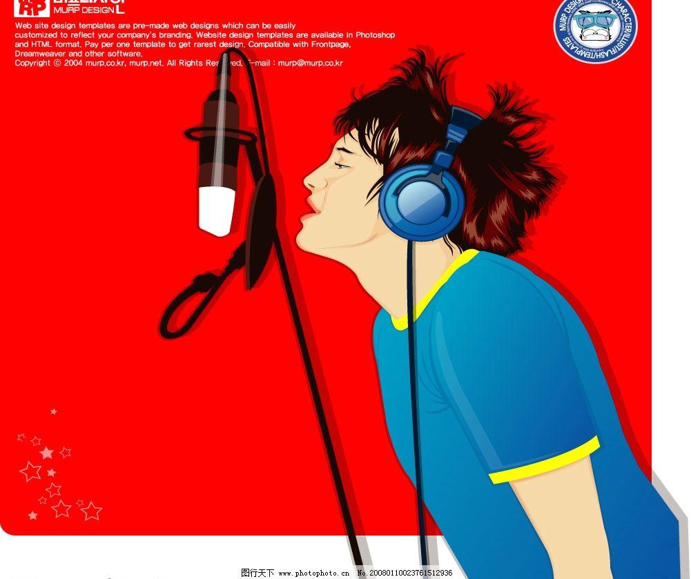 唱歌/唱歌图片