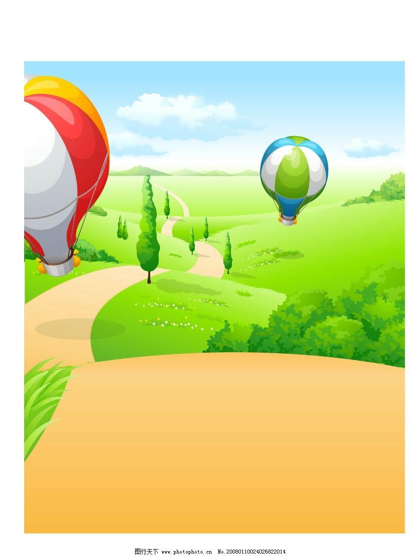 夏日风景 热气球 杨树 绿地 羊肠小路 自然景观 自然风景 矢量四季