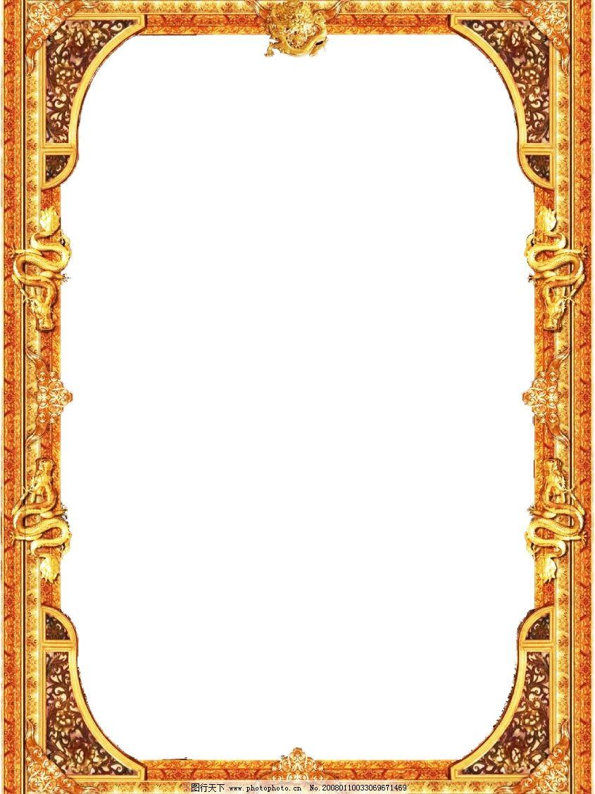 古典金属边框图片