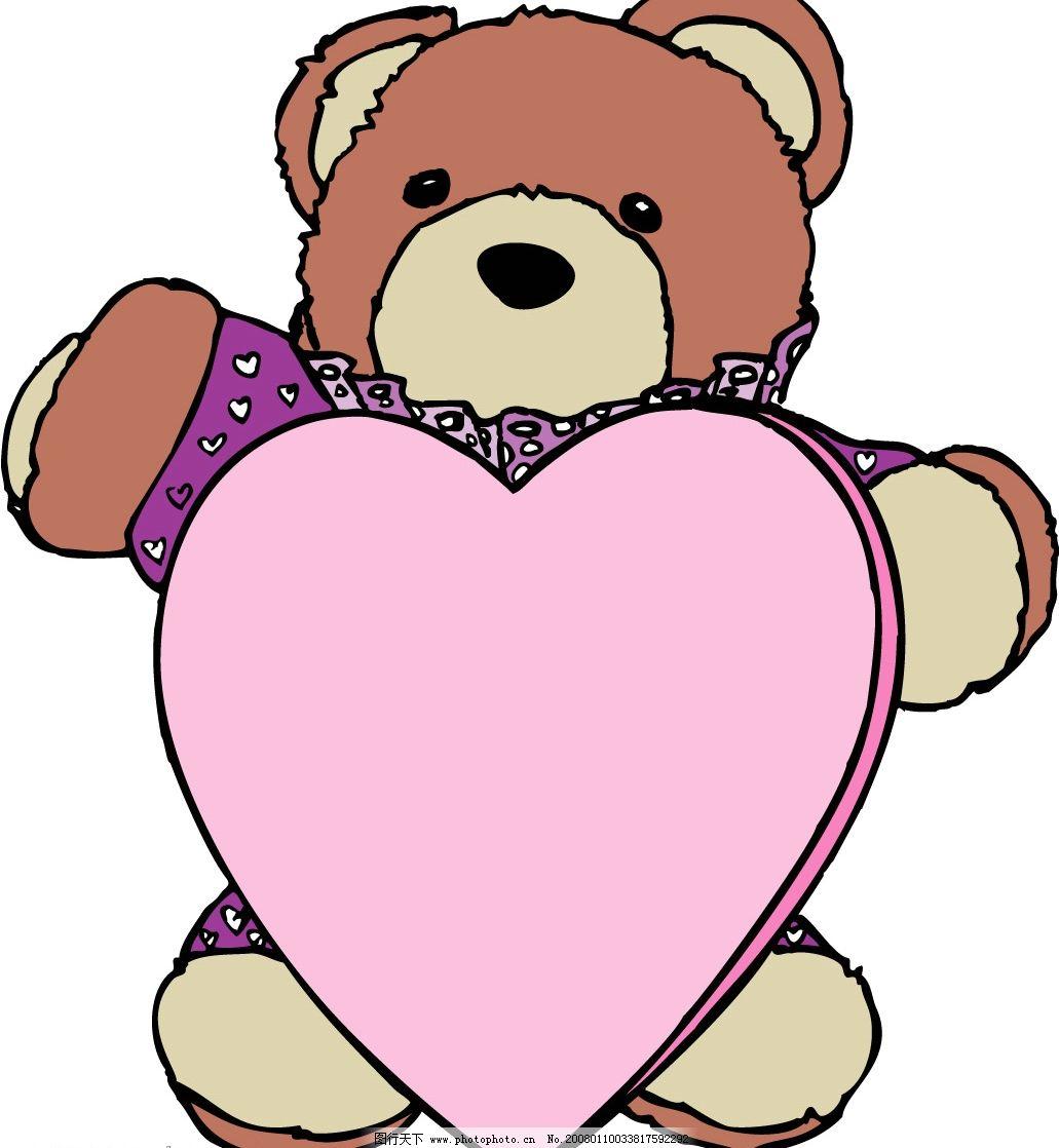 简单可爱简笔画小熊