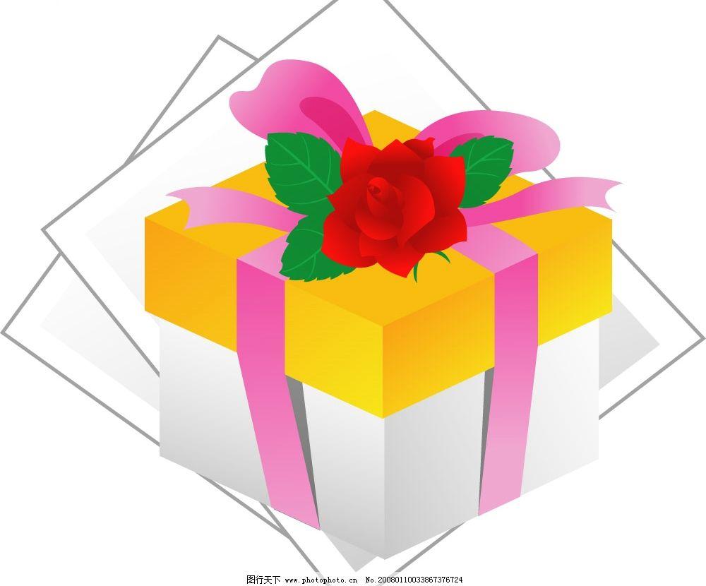 礼品盒 其他矢量 矢量素材 矢量图库   ai