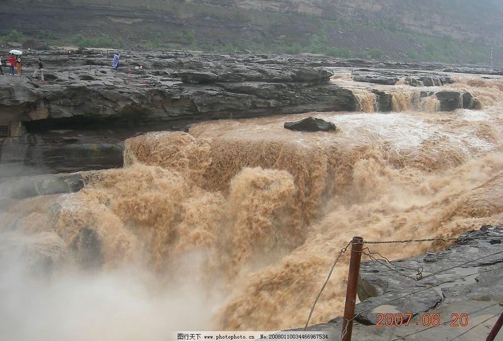 黄河 照片 自然景观 山水风景 摄影图库 72 jpg
