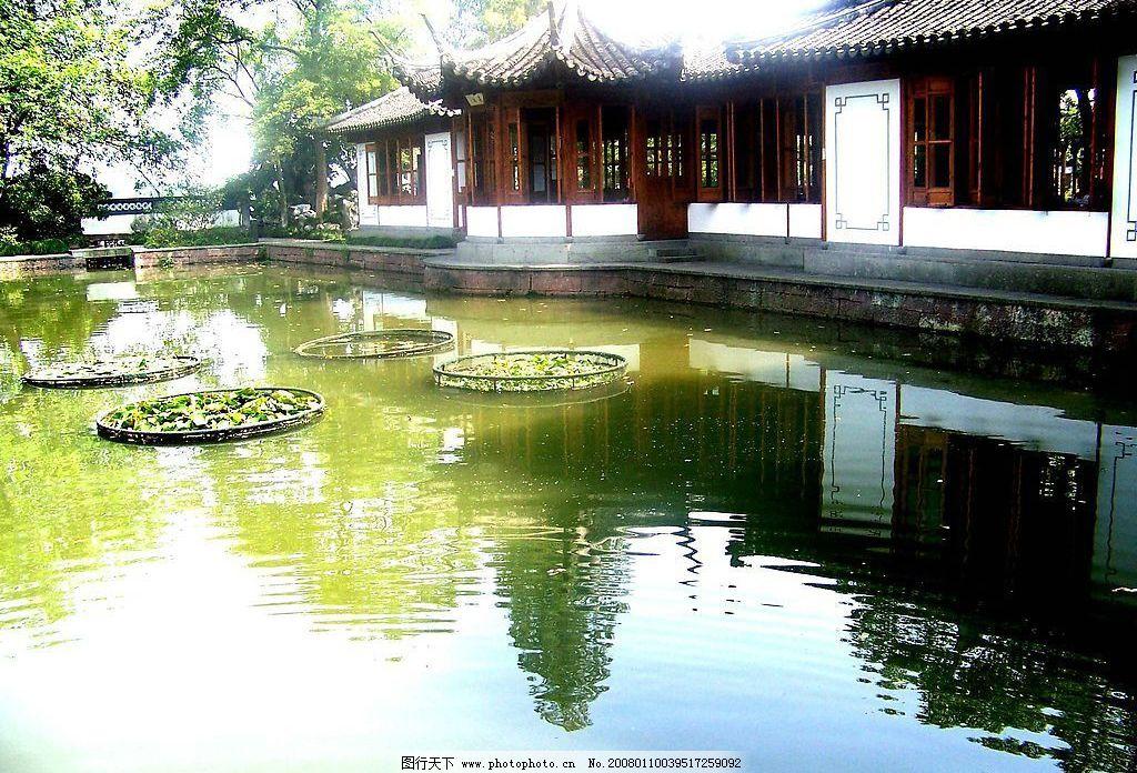 郭庄 建筑 古典 园林图片