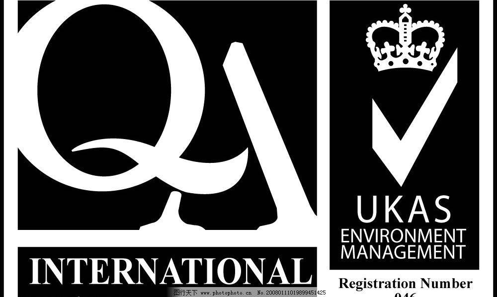 国际认证 ukas 标识标志图标 公共标识标志 北大青鸟 矢量图库   cdr