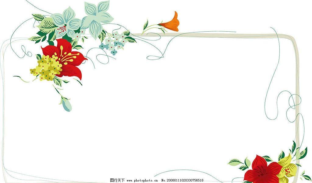 花框 花纹花边 绚丽的花边边框 矢量图库