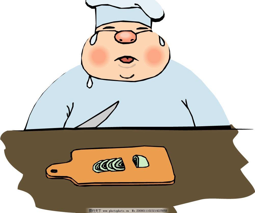 胖厨师 厨师 矢量人物 职业人物 矢量图库   eps