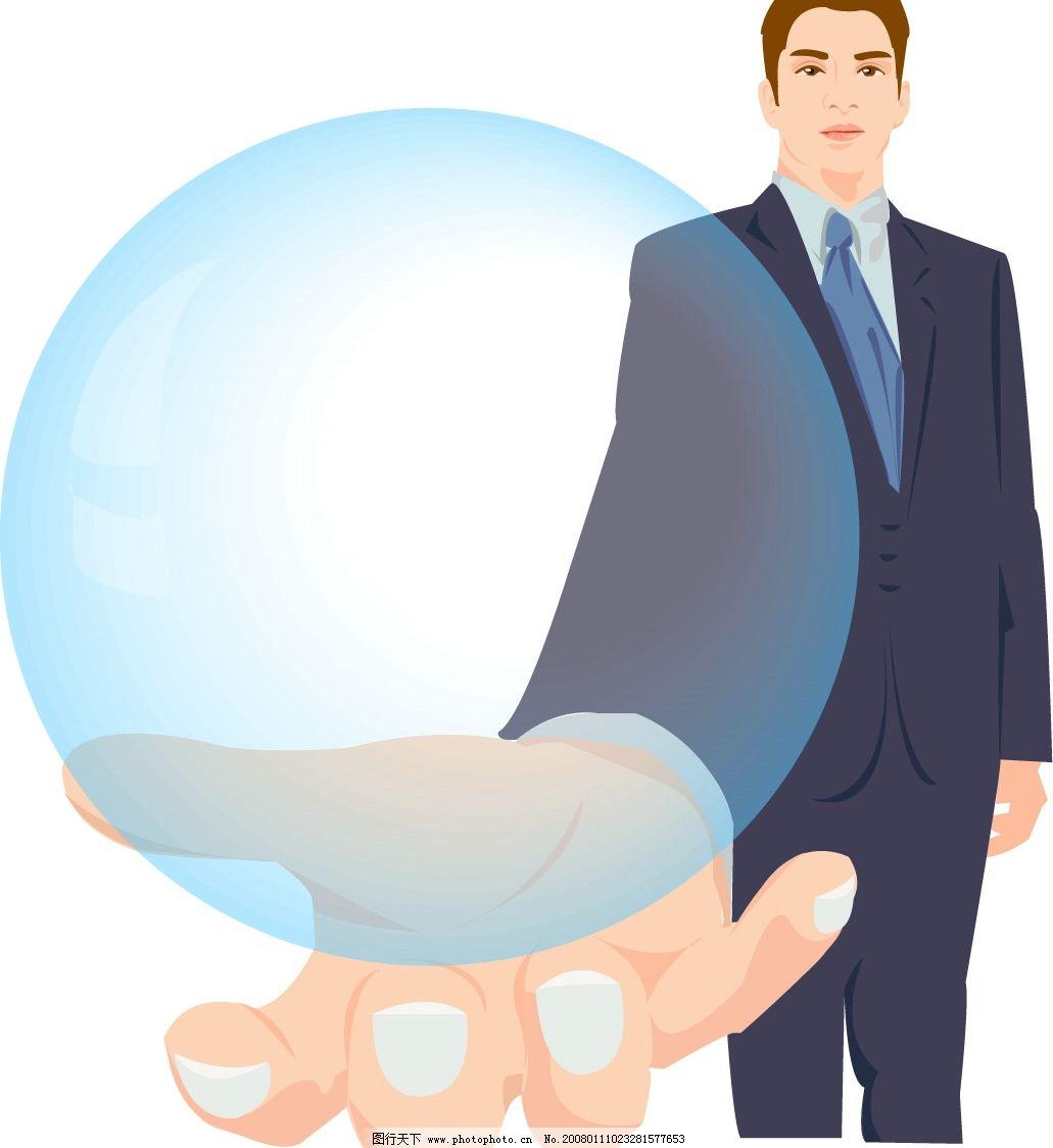 职业人 职业 介绍 人物 矢量人物 职业人物 矢量图 矢量图库   ai